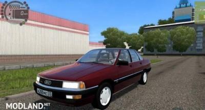 Audi 200 Quattro 20V [1.5.9], 1 photo